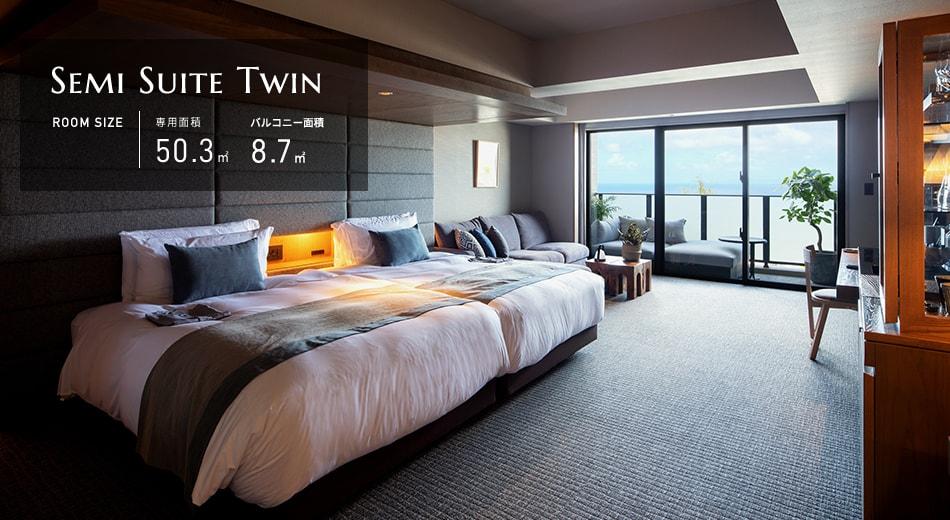 Semi Suite Twin