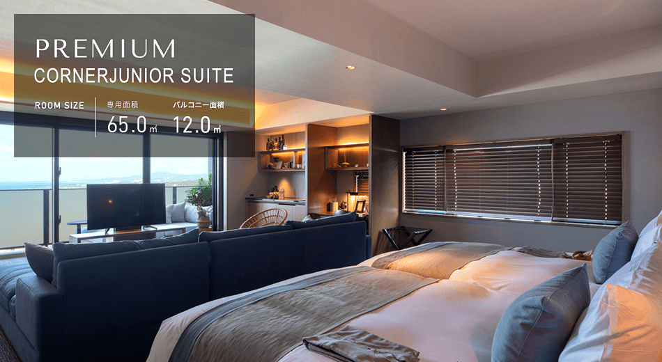 Premium Cornerjunior Suite