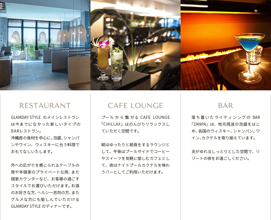 Restaurant, Cafe Lounge, Bar