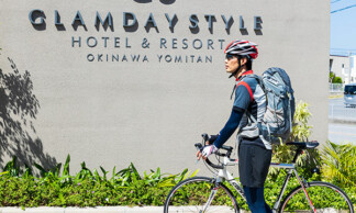 ロードバイクでスタートする新しい旅のカタチ、「Fly To Ride」のご紹介